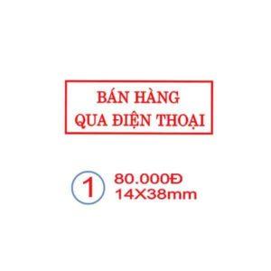 Con dấu bán hàng qua điện thoại 14x38mm